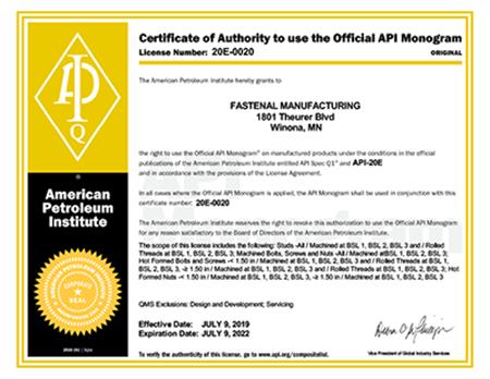 API 20E License